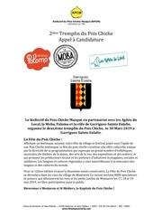 appel a candidature 2019