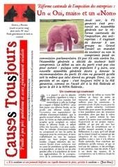 newsletter2042