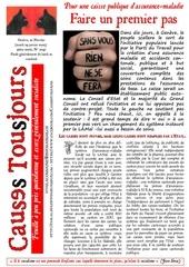newsletter2047