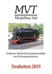 mvt 2019
