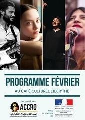 programme fevrier 2019 cafe culturel liberthe