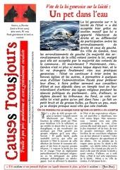 Fichier PDF newsletter2055