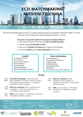 Fichier PDF save the date china matchmaking mission