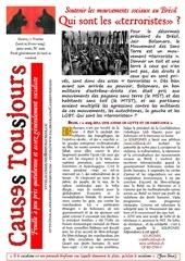 newsletter2063