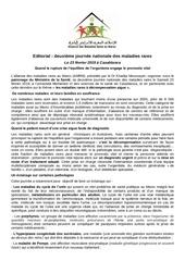 editorial 2eme journee maladies rares au maroc