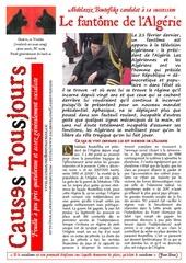 newsletter2065