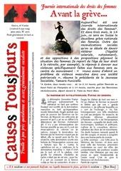 newsletter2070