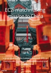 programme ec2i matchmaking mission in china