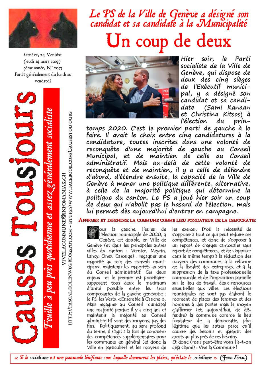 Newsletter2073.pdf - page 1/2