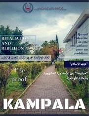 kampalamars2019