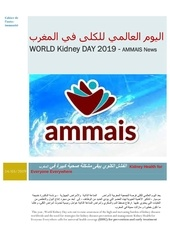 Fichier PDF         world kidney day ammais news