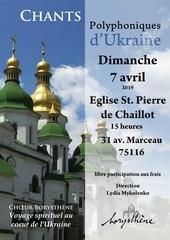 Fichier PDF concert st pierre de chaillot