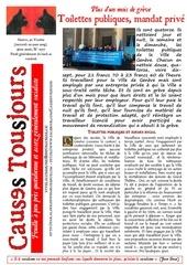 newsletter2077