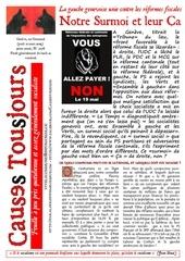 newsletter2078