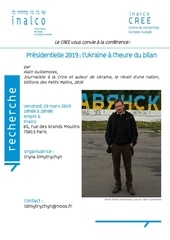 Fichier PDF afficheconference29 03 5