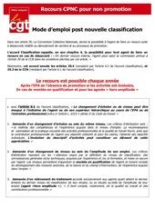 25 03 2019 recours cpnc pour non promotion