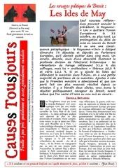 newsletter2121