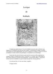 Fichier PDF lexiquekabbale