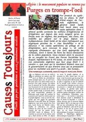 newsletter2126