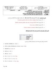 Fichier PDF corrige v1