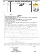 college3 examen normalise regional francais2012