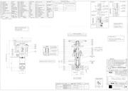 Fichier PDF 2d0312
