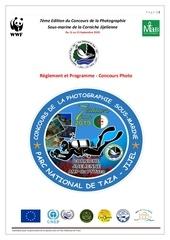 reglement   programmeconcours photo 2019
