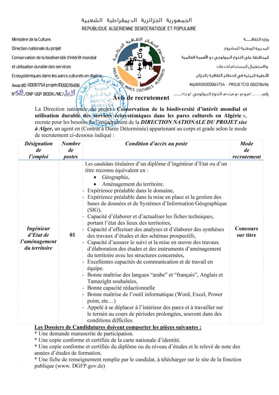 DGFP DE RENSEIGNEMENT TÉLÉCHARGER FICHE