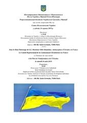 invitation fete independance  24 aout 2019