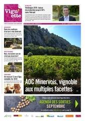 vignette journal 023 5