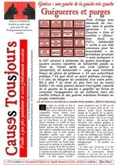 newsletter2167