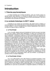 theories psychanalytiques