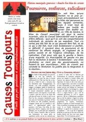 newsletter 2251