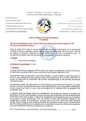 consultation n 052020