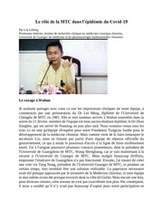 interview pr liu
