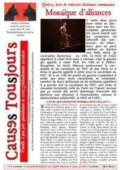 newsletter2267