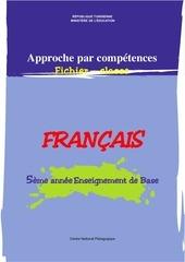 francais 5eme