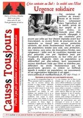 newsletter2307