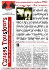newsletter2314