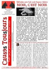 newsletter2317