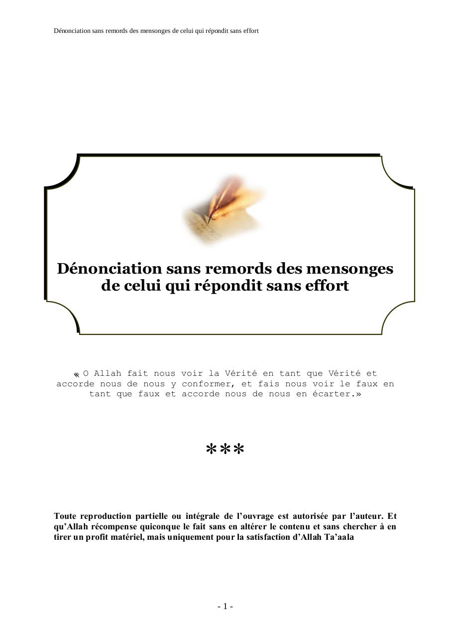 Aperçu du document Denonciation-sans-remort.pdf - page 1/60