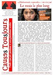 newsletter2350