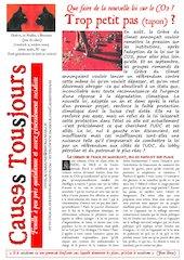newsletter2351
