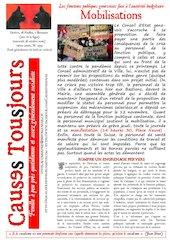 newsetter2353