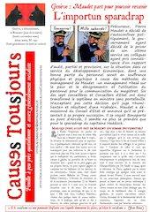 newsletter2357