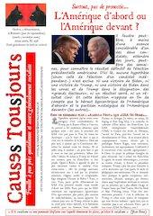 newsletter2358