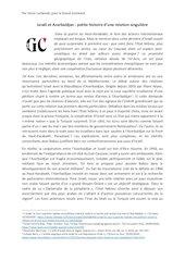 article geg vlachenait israel azerbaidjan 2
