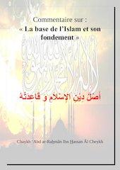 sharh asl ad din al islam wa qa idatuhu