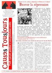 newsletter2411