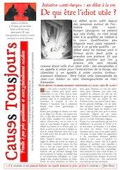 newsletter2412